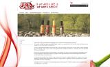 Hot Sauce Import - Mobilvenlig webshop